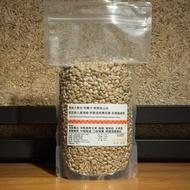 【悅杭生豆】哥斯大黎加 布蘭卡 奇里波山谷 里瓦斯人處理廠 奇里波美景莊園 百香蜜處理 1公斤真空包裝