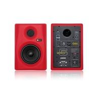 【六角音響】Monkey Banana Gibbon 5 五吋主動式監聽喇叭一對 (有黑/紅/黃/白四色)