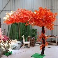 仿真綠植紅楓樹青楓樹 植物盆栽盆景大型客廳落地裝飾假花塑料花