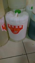 果糖桶 儲水桶 塑膠桶 糖水桶 20公升 25kg