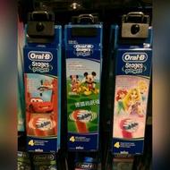 現貨+預購 德國百靈Oral-B電池式 兒童電動牙刷 刷頭 [德國跑跳碰]