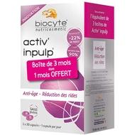 【法國代購】 Biocyte抗糖丸90粒 抗糖化 抗衰老減少法令紋 眼紋 保護膠原蛋白