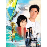 TVB Drama : Trimming Success DVD (飞短留长父子兵)