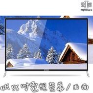 【電視螢幕】4K 55吋電視螢幕/防爆 4K液晶電視42 40 50 60 65 75平板網絡智能wifi22【I生活】