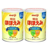 明治  明治微笑奶粉 MeijiHohoemi明治奶粉嬰幼兒1段0-1歲800gx2罐