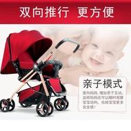 嬰兒手推車雙向可坐躺輕便摺疊傘車BB寶寶01-3歲小孩簡易四輪童車