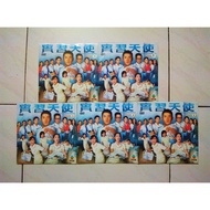 ORIGINAL TVB DRAMA DVD Angle In-the-Making 5D【二手】
