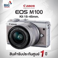 CANON EOS M100 (15-45mm.) STM KIT By Big Camera