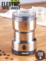 เครื่องบดกาแฟ บดกาแฟ ทำกาแฟ ที่บดกาแฟ ไฟฟ้าขนาดพกพา สำหรับบดเมล็ดกาแฟไปจนถึงธัญพืชต่างๆ เครื่องบดขนาดเล็ก