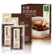 【蝦蝦果園】歐可茶葉 台灣珍珠奶茶 2入組 收成兌換處