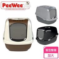 【PeeWee必威】加大屋型雙層貓砂盆(松木砂適用)