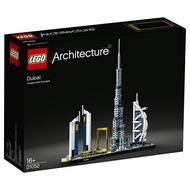 樂高LEGO 21052  ARCHITECTURE 世界建築系列 -Dubai