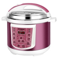 HY-5052D電壓力鍋家用壓力鍋電高壓鍋 煮飯鍋4/5/6升ATF 220V
