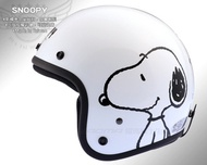 KK安全帽|SNOOPY 史努比 SY-03 側臉款 白色 正版授權復古帽 3/4罩『耀瑪騎士機車安全帽部品』