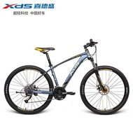 folding bicycle mtb bike bicycle basikal mtb ❈Xidesheng xds mountain bike hero 300 aluminum alloy hub 27 speed 27.5 larg