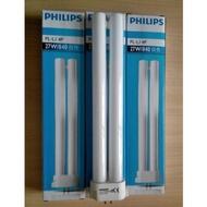 PHILPS飛利浦PL-LJ 4P燈管