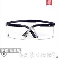 護目鏡羅卡防護眼鏡 擋風鏡打磨防飛濺工業灰塵粉塵勞保工作透明護目鏡【新品優惠】