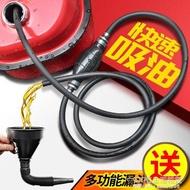 抽油器汽車手動油箱吸油管導抽油管汽油泵摩托車吸油器自吸小車 -露露生活館