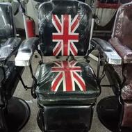 เก้าอี้บาร์เบอร์ เก้าอี้ตัดผมชายลายธงชาติตามแบบ