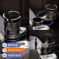 車載水杯架汽車內用多功能飲料架一分二雙層置物架茶杯座
