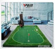 高爾夫 PGM 室內高爾夫果嶺 迷你套裝 辦公室推桿練習器 第六空間 MKS