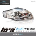 【brs光研社】HE-AU-022 Audi 大燈總成 魚眼 原廠 燈眉 A4 B7 銀底款