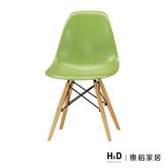 喬蒂餐椅(綠)/H&D東稻家居-消費滿3千送點數10%