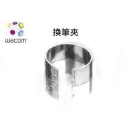 【QQMART】Wacom 繪圖板 數位板 專用 換筆夾 換筆器 筆蕊 筆芯更換器 金屬