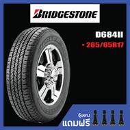 Bridgestone D684II •265/65R17 • 265/60R18 - 2020 ยางใหม่ปี 2020