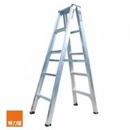 【特力屋】五層鋁製馬椅梯-腳架加強版