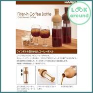 (* แท้JP)Hario cold brew bottle เครื่องทำกาแฟสกัดเย็น ขวดกาแฟสกัดเย็น เครื่องกาแฟสกัดเย็น ขวดทำกาแฟสกัดเย็น ของมาใหม่