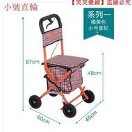 廠家直銷老年購物車可坐折疊代步助行買菜四輪座椅拉車老人可推可坐手推車超低價#热销#