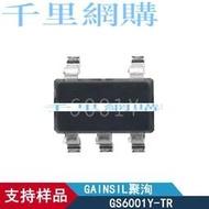 GS6001Y-TR 低電壓,低功耗放大器 替代兼容MCP6001UQL27