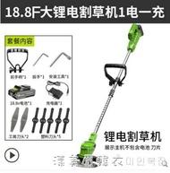 德國芝浦電動割草機充電式農用鋰電除草機小型家用多功能打草機 NMS 凡客名品