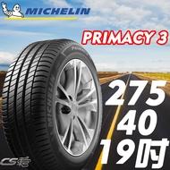 米其林 JK輪胎館 輪胎 MICHELIN 米其林輪胎 PRIMACY 3 19吋 275/40/19