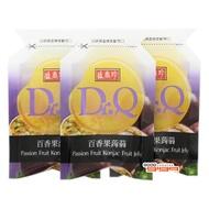 《盛香珍》成偉 Dr.Q 蒟蒻果凍-百香果