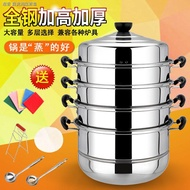 Stainless Steel Steamer Three Layer Four Layers Thickened Steamer 28 - 40 cm