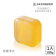 【日本天然物研究所】JNL胎盤素精華洗面皂100g 美白手工皂 日本天然物研究所