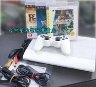 【PS3主機】 4207B型 250G 典雅白色 薄型滑蓋式+GTA5 鋼彈創壞者2 海賊無雙2 【中古二手】台中星光