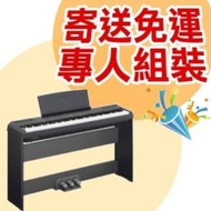 YAMAHA 山葉 鋼琴 P-115 88鍵 數位電鋼琴 黑  附原廠精品配件【P115 / P105 新款】