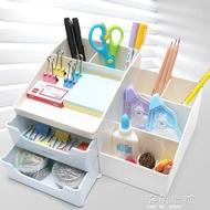 辦公收納得力多功能筆筒創意時尚韓國小清新學生可愛文具收納盒 海角七號