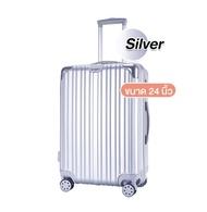 ร้านแนะนำกระเป๋าเดินทาง มีล้อเลื่อน ขนาด 20นิ้ว 24นิ้ว กระเป๋าเดินทางราคาถูก