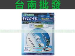 【台南批發】DVD VCD CD 清潔片 藍光 PS MAC PC 光碟機 雷射讀取頭 刷毛 磁頭清潔片