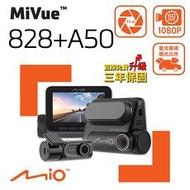 Mio MiVue 828+A50 (828D) 雙鏡星光夜視 隱藏式WIFI GPS行車記錄器