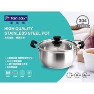 愛佳寶24cm流線型湯鍋