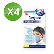 【3M】Nexcare舒適口罩升級款-兒童-粉藍*4包組