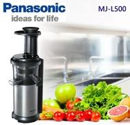 【佳麗寶】-留言再享折扣(Panasonic國際)慢磨蔬果機【MJ-L500】