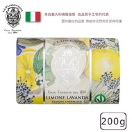 【LA FLORENTINA】義大利LF手工香氛皂200g-檸檬薰衣草