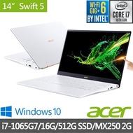 【Acer宏碁】最新10代 Swift5 SF514-54GT 14吋i7觸控窄邊框極輕筆電(i7-1065G7/16G/512G SSD/MX250-2G/W10)