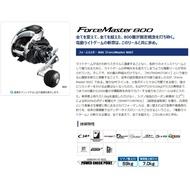 SHIMANO 電動捲線器 FORCE MASTER 800 鐵板.路亞